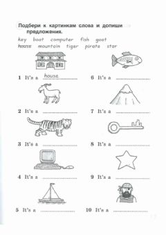 Interactive worksheet What's this?