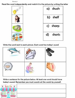 Interactive worksheet Sh practice and apply