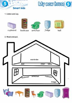Interactive worksheet Smart Junior 3. Smart kids 5. My new home