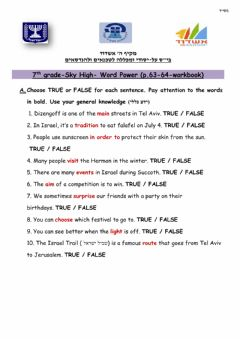 Ficha interactiva Sky High 7th grade word power p. 63-64 WB