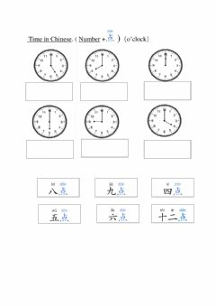 Interactive worksheet Mandarin:time to the hours