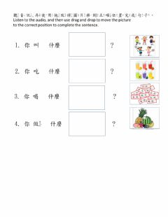 Interactive worksheet 學華語向前走b1-l1