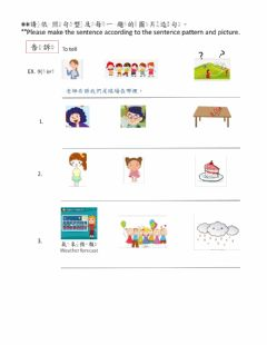 Interactive worksheet 學華語向前走b2-L9