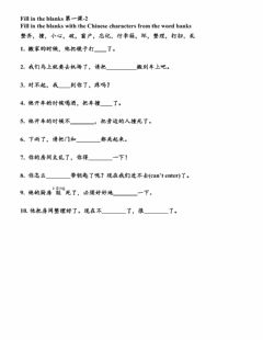 Interactive worksheet Fill in the Blanks C3L1-2