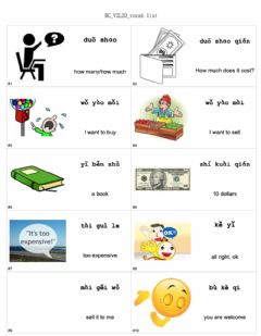 Interactive worksheet BC-V2L20-vocabulary speaking practice