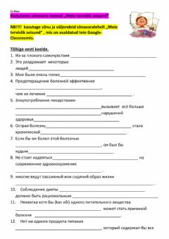 Interactive worksheet 11.klass Tervislik seisund