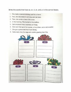 Interactive worksheet R-Controlled Words
