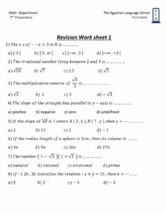 Interactive worksheet Revision prep 2 first term
