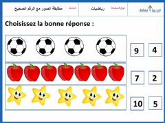 Interactive worksheet Les nombres