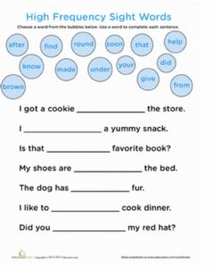 Interactive worksheet High Frequency Sight Words