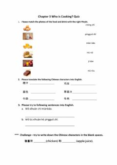 Interactive worksheet Food and Drink Quiz 1