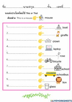 Interactive worksheet This or That 1