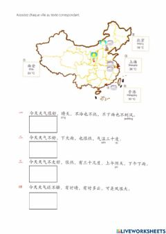 Interactive worksheet Chinese cities and the weather