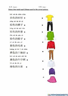 Interactive worksheet Colors and clothing (Chinese)