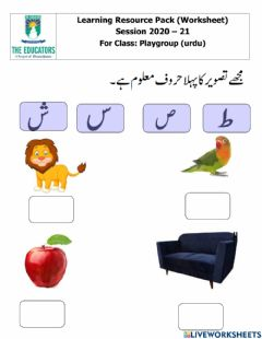 Interactive worksheet Knowledge of  Sound