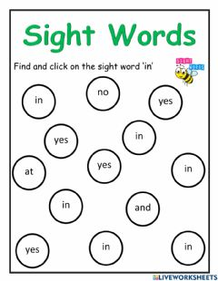 Interactive worksheet Sight Word In