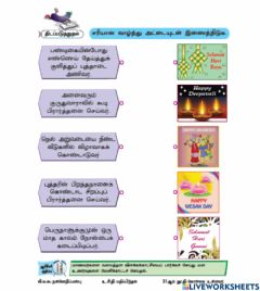 Interactive worksheet Pendidikan moral