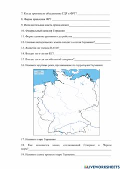 Interactive worksheet Федеративная Республика Германия
