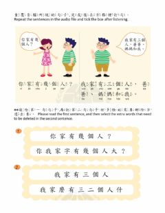 Interactive worksheet 學華語向前走k2-l2