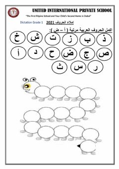 Interactive worksheet Letters