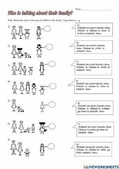 Interactive worksheet How many people in my family? -romaji