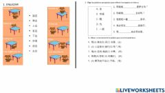 Interactive worksheet Leccion ubicaciones prEposiciones