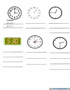 Interactive worksheet Time in Chinese
