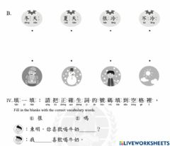 Interactive worksheet Let's Learn Chinese K1Basic L5 test B