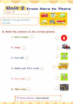 Interactive worksheet From here to there