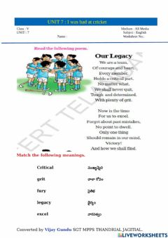 Interactive worksheet 5th I was bad at cricket B reading 1 by VijayGundu