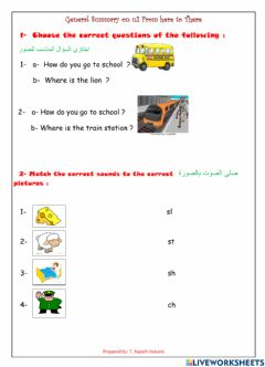 Interactive worksheet We can4 General Summary on From here to there