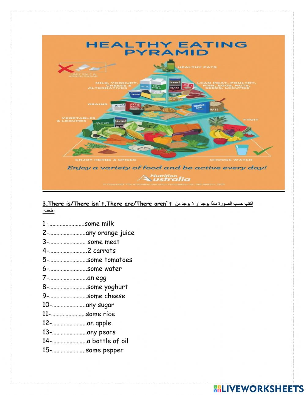 Count-Non count nouns assignment worksheet
