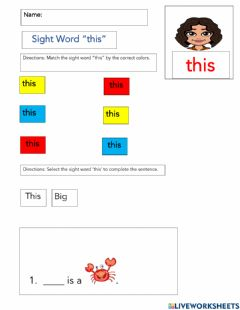 Interactive worksheet Sight Word This