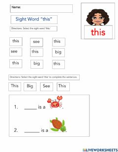 Interactive worksheet Sight Word 'this'