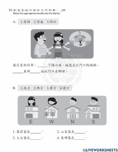 Interactive worksheet 學華語向前走b2-L9 & L10