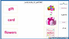 Interactive worksheet Mother's Day