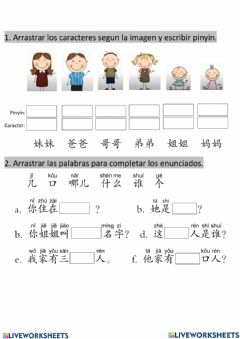 Interactive worksheet Zhangyuheng