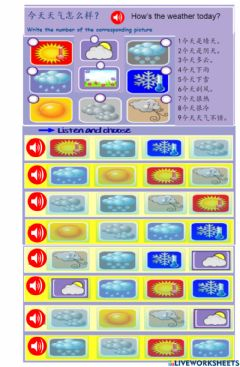 Interactive worksheet How's the weather 今天天气怎么样