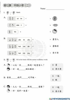 Interactive worksheet Let's Learn Chinese K1Basic L7