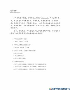 Interactive worksheet Standard Chinese-lesson 16