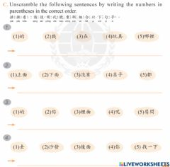 Interactive worksheet 學華語向前走b1-l9