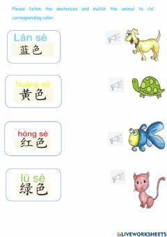 Interactive worksheet Color 颜色