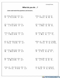 Interactive worksheet What do you do...