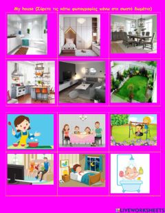 Interactive worksheet My house & Actions