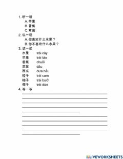 Interactive worksheet 4 skill for language