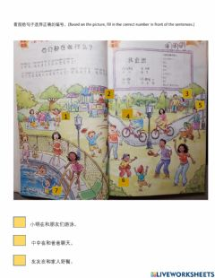 Interactive worksheet Activity in Chinese