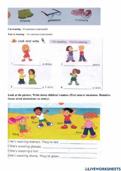 Interactive worksheet Smart junior 2 - Module 8b. Clothes