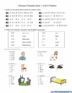 Interactive worksheet Chinese Paradise Book 1 Unit 4 practice