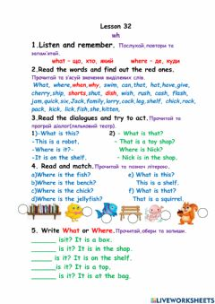 Interactive worksheet WH reading