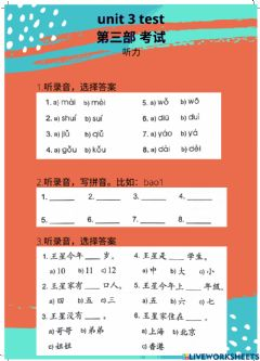 Interactive worksheet Easy steps to chinese 1, unit 3 kaoshi